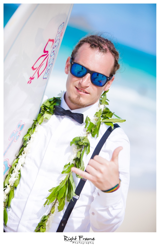 032_Heiraten auf Hawaii