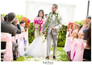 Wedding Venue in Waikiki MOANA SURFRIDER HOTEL